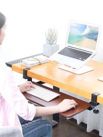 桌面延展电脑手托架手臂支架鼠标电脑椅 延长桌用延长板 加宽配件