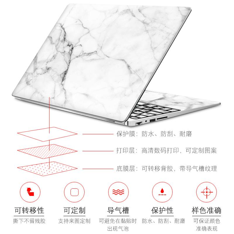 戴睿R9 Pro贴膜贴纸笔记本外壳膜电脑15.6英寸配件机身pro全套r12