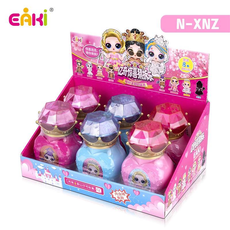 Yiqi surprise guess demolition music demolition egg demolition ball girl doll memory strange fun o still blind box. Toy l time