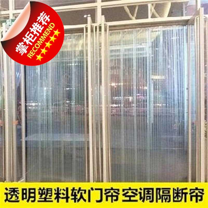 2021 applicable to windproof ordinary custom-made lobby porch semi curtain automatic small n apartment sushi restaurant dining hall plastic door