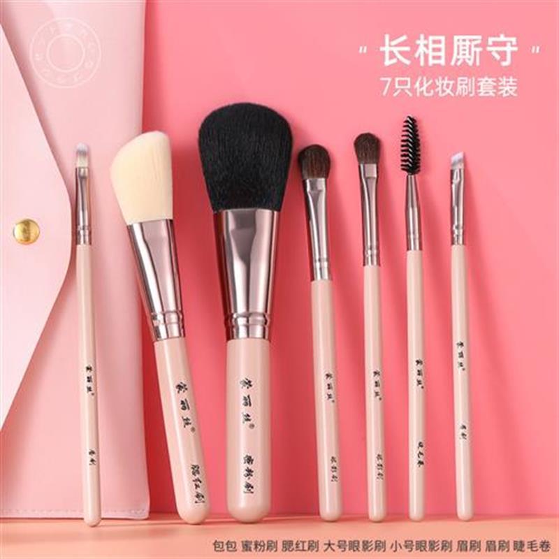 New Saitama makeup brush set, eye shadow Blush Powder, y repair, gloss I foundation brush, lip brush, beauty tools.