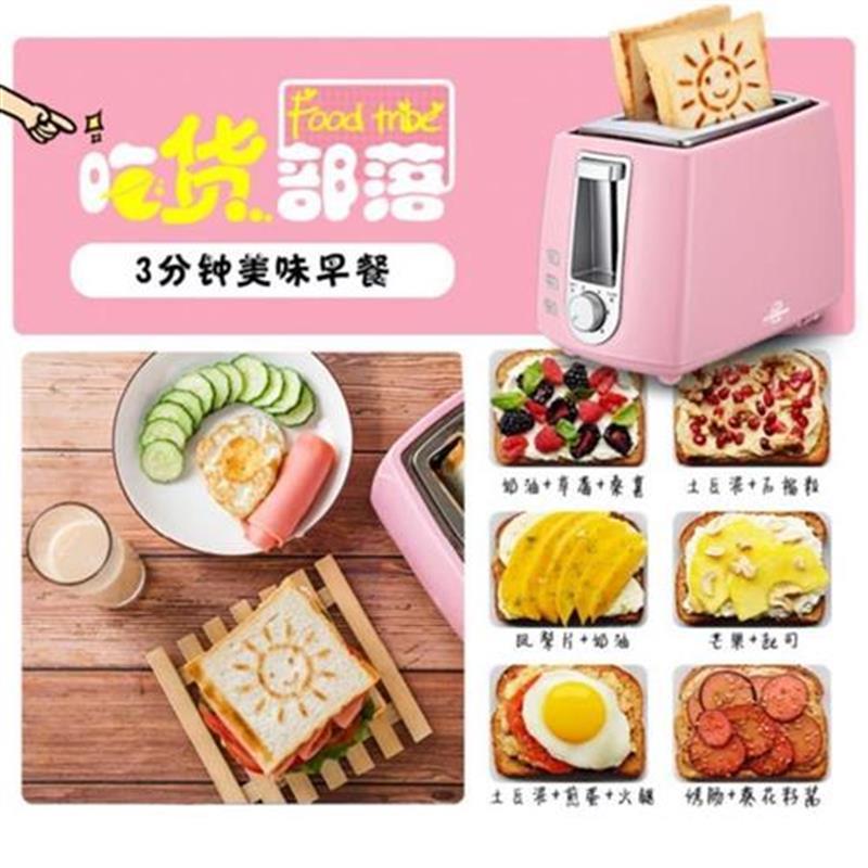 简易蒸蛋器简单烤面包机加热懒人早餐机煎饼O早Q饭自助轻食北欧烤