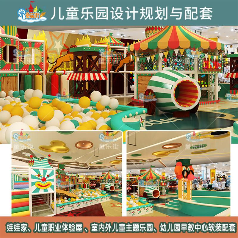 Naughty castle custom theme park indoor parent-child restaurant equipment childrens K professional experience hall role-playing equipment