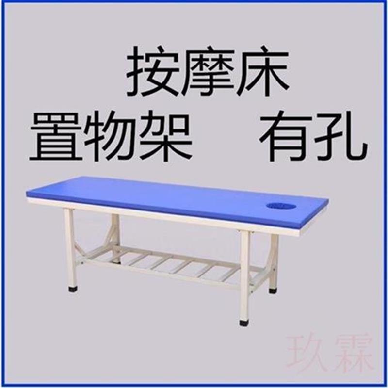 Massage bed health center g childrens examination bed diagnosis bed back massage childrens n kindergarten health care room observation bed diagnosis