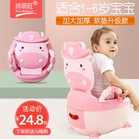 加大号儿童马桶坐便器男孩女宝宝小孩婴儿幼儿便盆尿盆厕所座便器