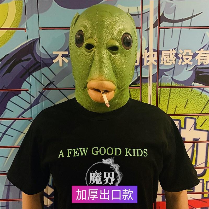 动物绿鱼人恐龙怪怪鱼马头头套面具恶搞搞笑搞怪沙雕万圣节