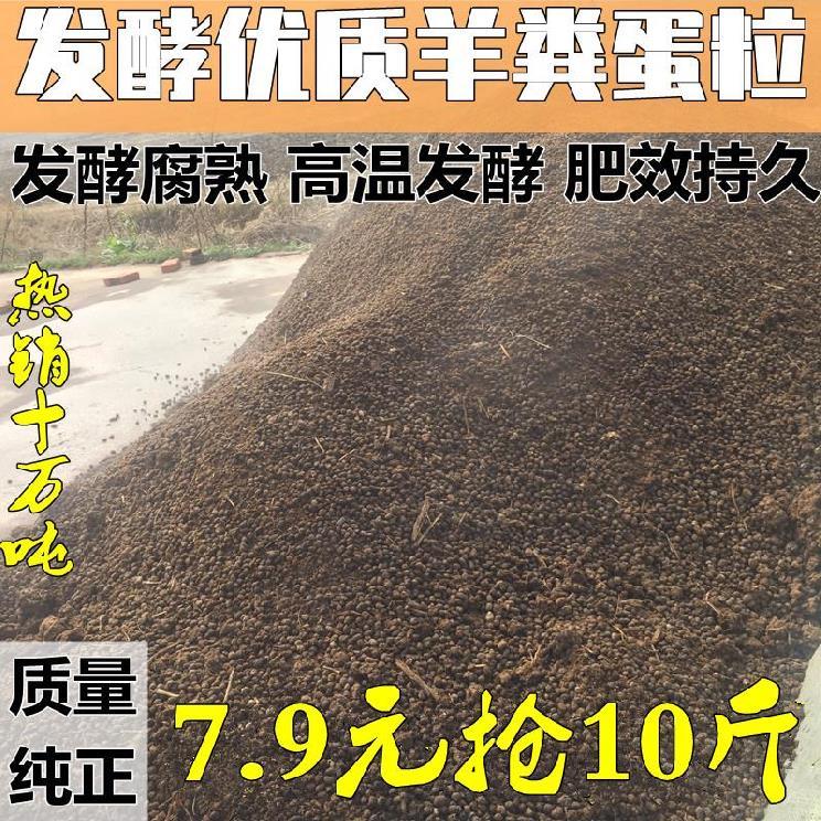 新款牛粪肥黄瓜颗粒火龙果种花肥羊肥料发酵有机肥蔬菜用种植四季