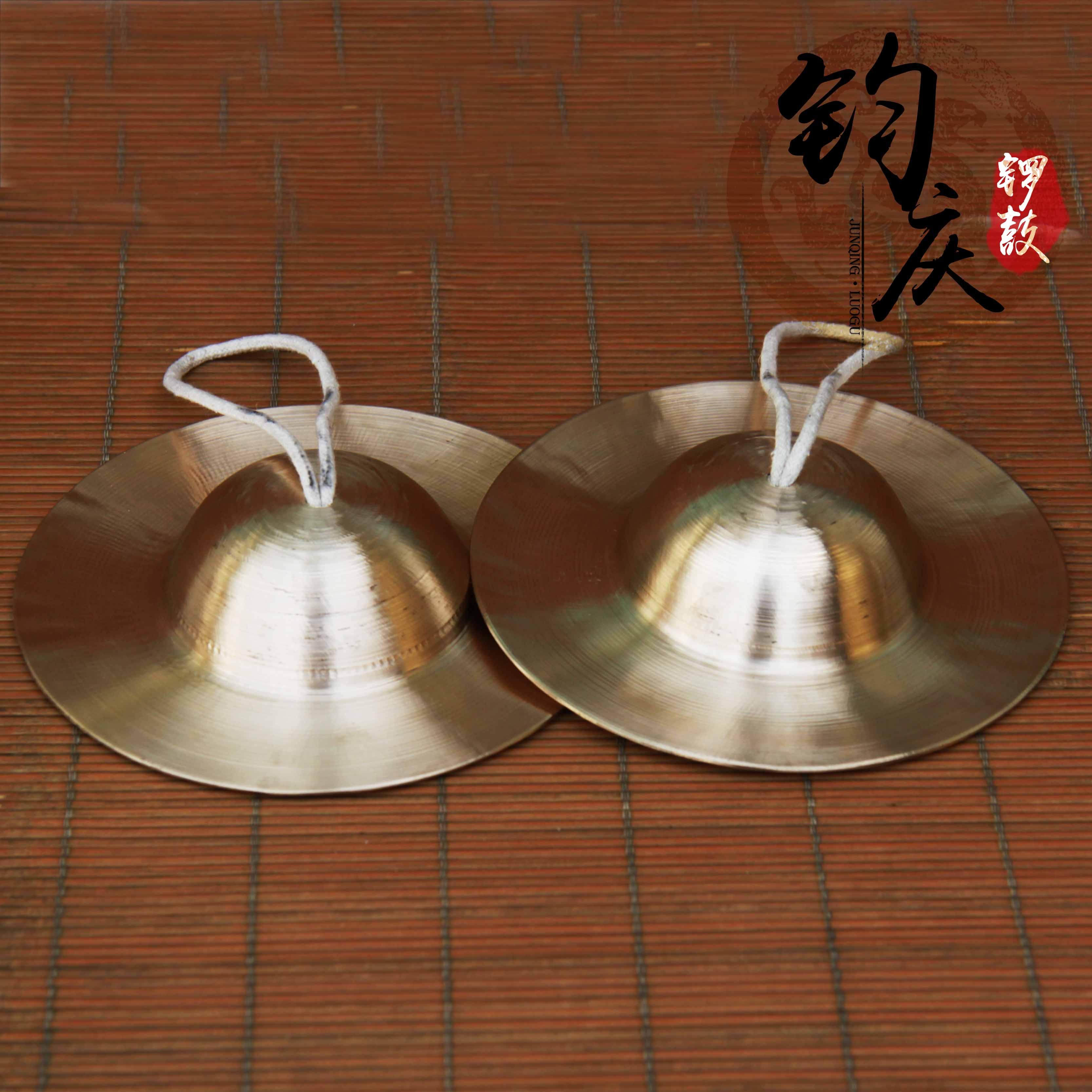 Гонг барабан пекин тарелки кольцо медь небольшой пекин 镲 15 Крупные пекин Тарелки 19см небольшой медь тарелки медь Привет-шляпа тарелки