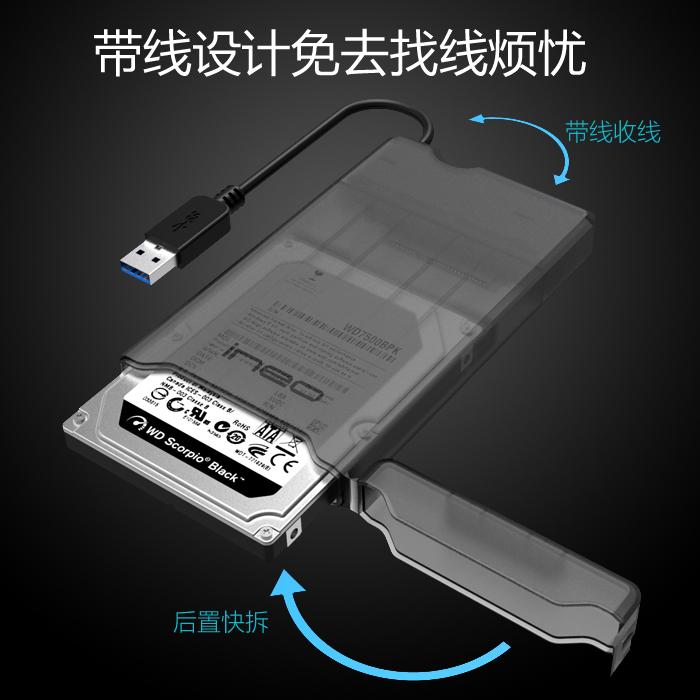 笔.0外置外接硬盘天天特价硬盘外壳2.移动固态盒子记本5寸盒usb3