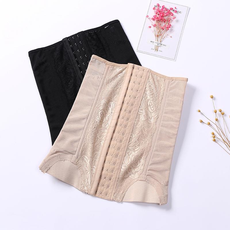 束缚版产后收腹带专用加强塑身产妇剖腹产束身收腰顺产收胃束腹带