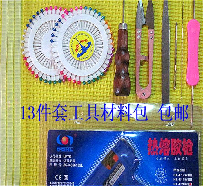 【】中国结线材DIY工具13件配件材料包包邮再送20米5号线