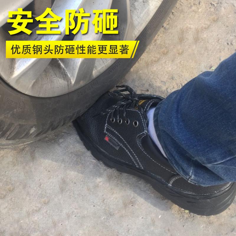 带钢板劳保鞋男上班皮鞋真皮工作鞋钢头工装鞋大头鞋鞋带铁头