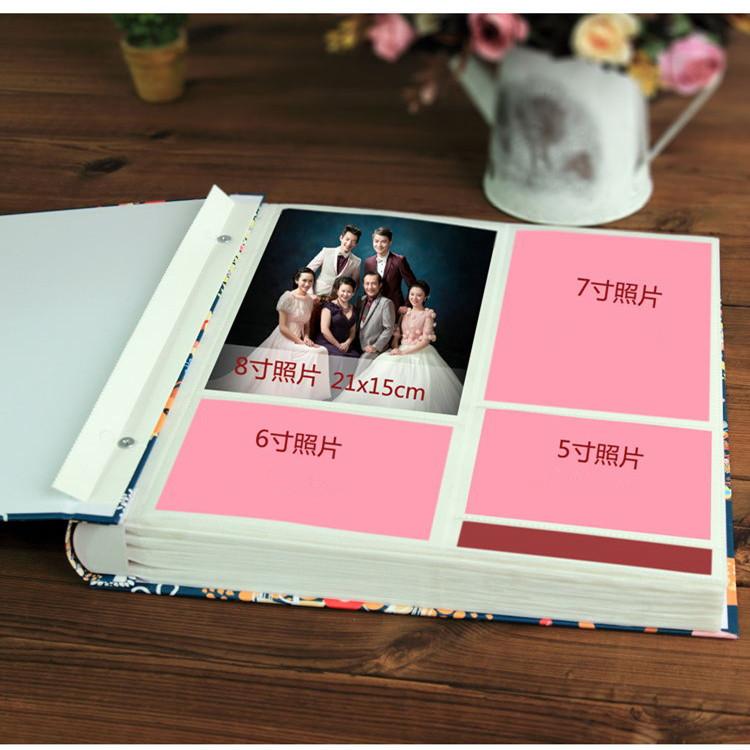 七寸个性创意小清新4 5大六 7八寸插页式家庭影集简约相册本600张