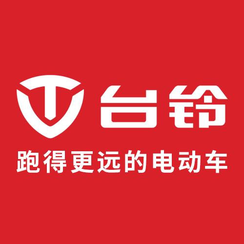 台铃电动车官方网站旗
