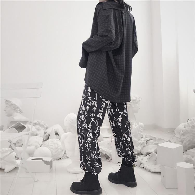秋季韩版女装个性斑马纹高腰阔脚裤百搭宽松松紧腰直筒男女装长裤