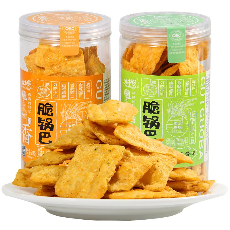 脆罐装香酥网红黄金香辣味手工锅巴