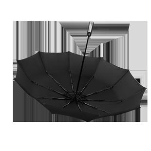 天猫 艺熙 纯色黑胶晴雨两用雨伞 9.9元包邮(券后)