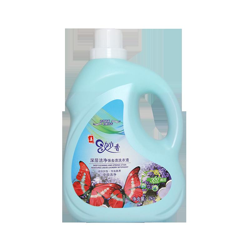 【2桶10斤】自然香型洗衣液香味持久