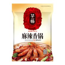 【第二袋6元】麻辣香锅底料200g*1袋