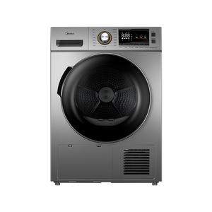 领【200元券】购买美的9公斤kg全自动除菌除螨干衣机