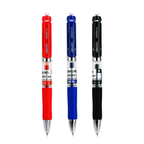得力中性笔学生用按动签字笔黑笔水笔碳素笔芯0.5mm黑色考试专用按动式水性红笔圆珠学生文具办公用品批发