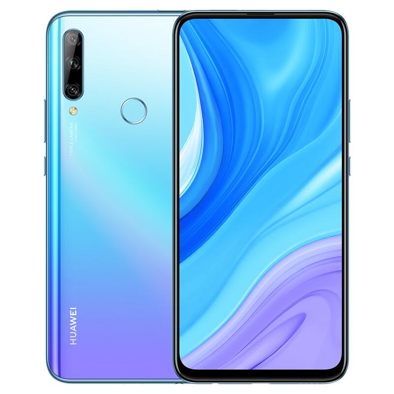 Huawei/华为畅享10 Plus超清全视屏4800万三摄悬浮镜头智能手机官方旗舰店全新正品畅享10plus