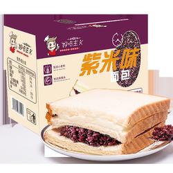 【好吃主义】紫米奶酪夹心面包500g