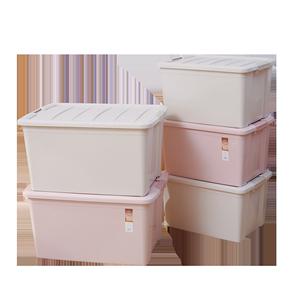 清清美塑料特大号加厚收纳盒收纳箱