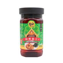 庞师牌咖喱酱王600克瓶装烧烤酱汁