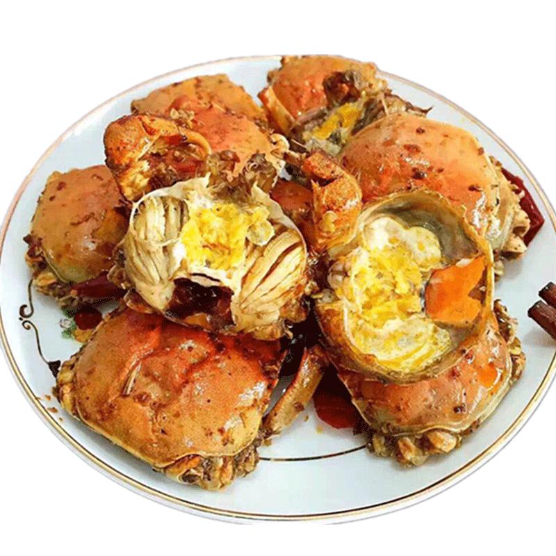 苏八鲜二元鲜活0.5-0.7两小螃蟹