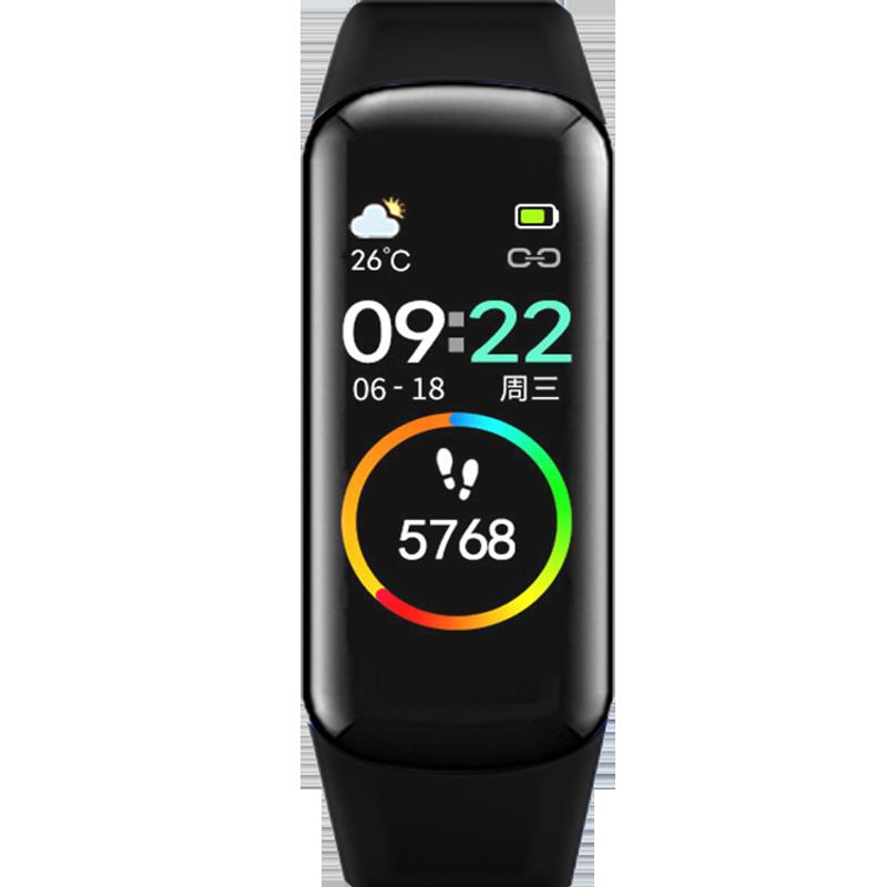 智能手表心率血压蓝牙多功能男女学生彩屏运动计步器全屏电子手环适用于ios小米vivo华为荣耀oppo黑科技腕表