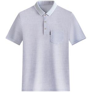 正品夏季中青年男士短袖桑蚕丝t恤