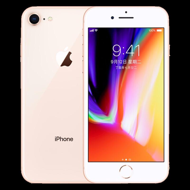 128GB版本现货发/ Apple/苹果 iPhone 8全网通4G手机 4.7英寸苹果8原封国行正品手机