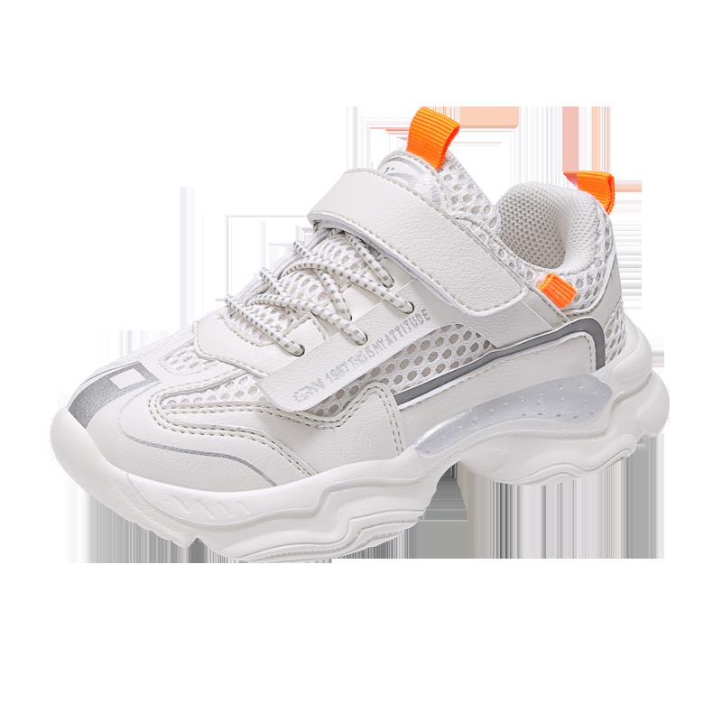 贵人鸟童鞋男童鞋子2020春款时尚学生小白鞋老爹儿童潮牌鞋运动鞋