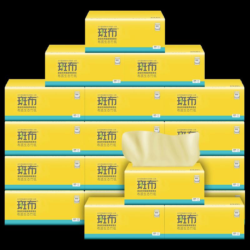 【斑布】竹浆本色抽纸90抽*48包