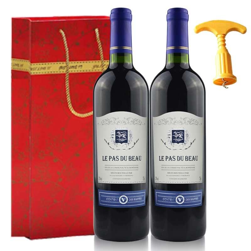 【送礼套餐】法国原瓶进口红酒干红葡萄酒双支六支多款过节组合装