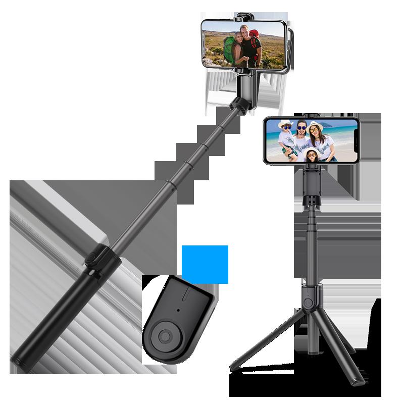 铝合金材质自拍杆一体式手机直播支架三脚架通用型无线蓝牙拍照神器多功能伸缩抖音三角拍摄干360自动旋转