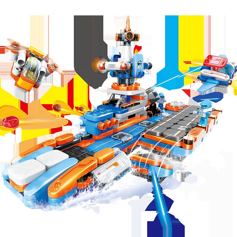 百变布鲁可大颗粒积木儿童益智拼装玩具