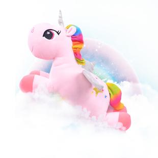创意可爱独角兽飞马毛绒玩具女公仔