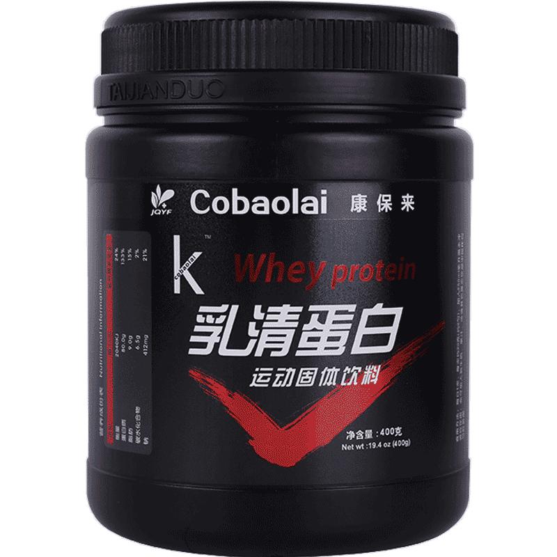 乳清蛋白质粉运动健身增肌粉进口分离男女瘦人增重增强营养粉