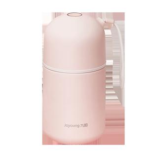 九阳魔法豆A1nano迷你豆浆机小型1-2单人多功能全自动便携料理杯