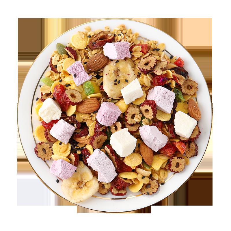 【买一送一】烘焙即食水果坚果酸奶燕麦片