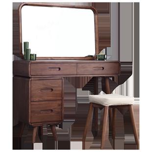 艾迪嘉實木梳妝桌子卧室北歐家用化妝台ins多功能簡約現代小户型
