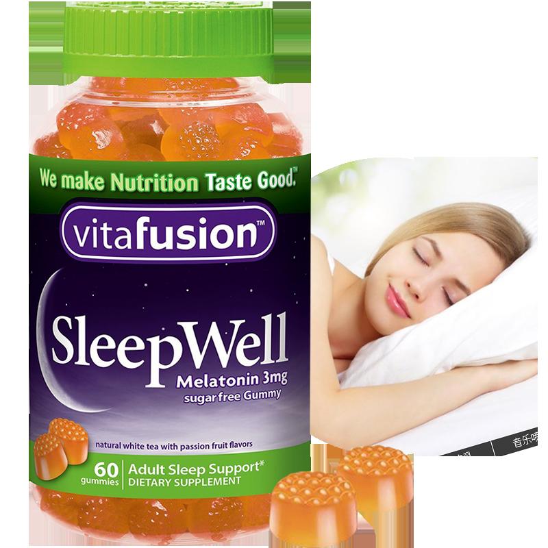 美国Vitafusion褪黑素助眠软糖