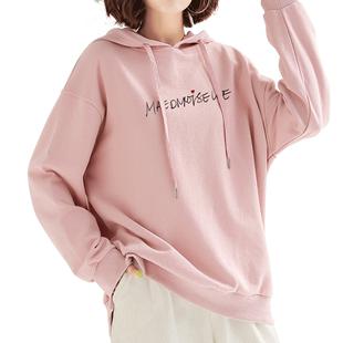 粉紅色連帽衞衣2020新款春秋薄款潮女寬鬆韓版中長款長袖外套上衣
