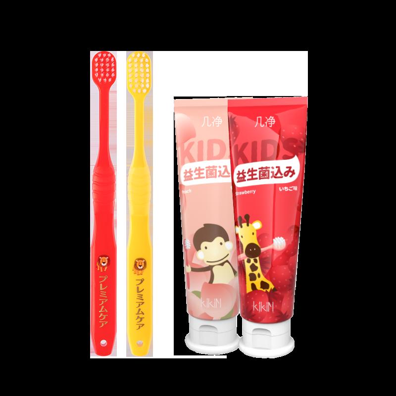 【雪梨推荐】惠百施日本进口儿童牙刷3支装