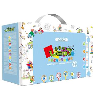 邏輯狗3-11歲幼兒園教材早教家庭益智玩具思維訓練網絡升級版全套