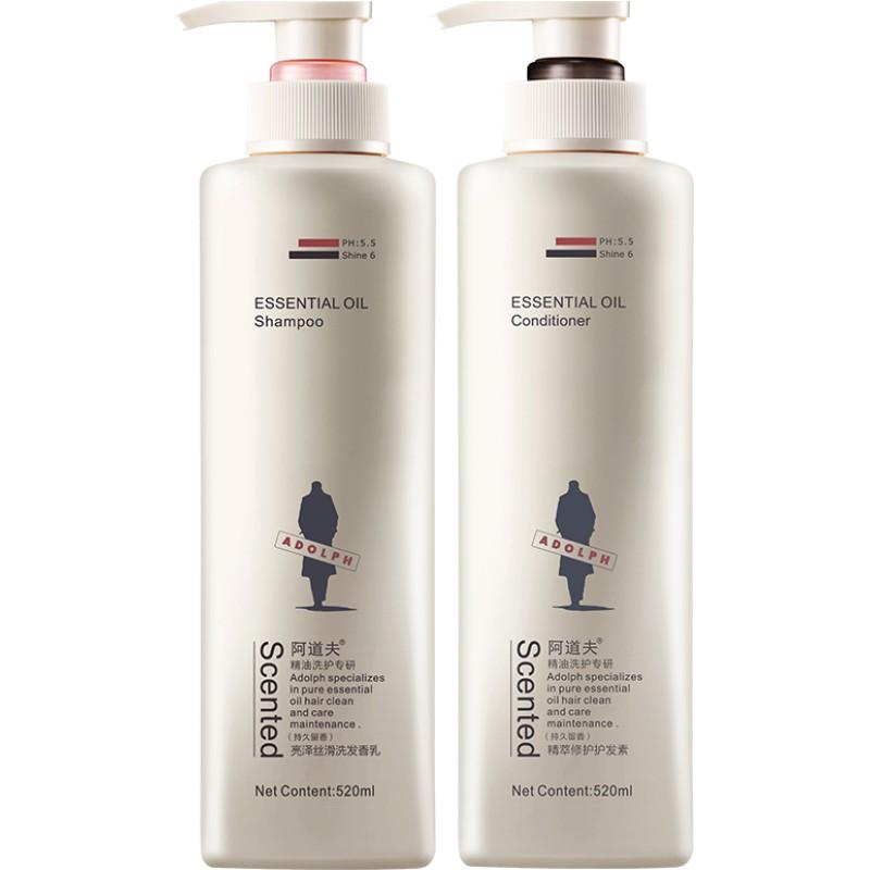 【白敬亭同款】阿道夫洗护套装洗发水护发素柔顺改善毛躁控油蓬松