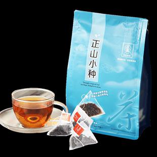 买1送1正山小种袋泡茶武夷60红茶叶