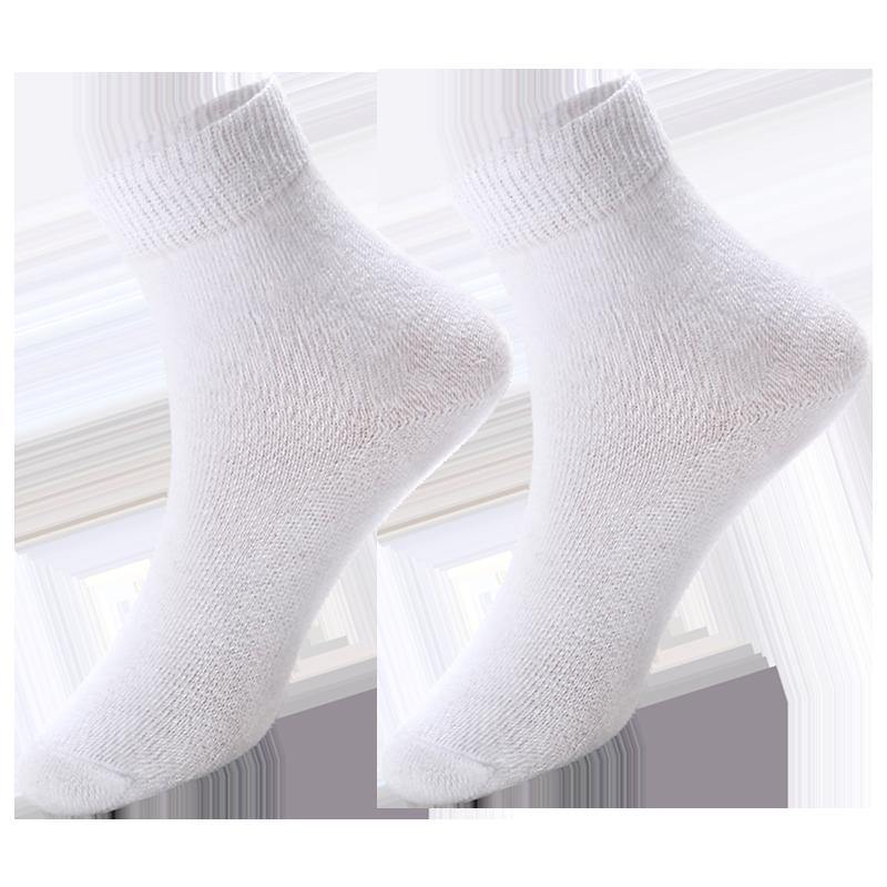 【6双】春秋学生棉袜中筒袜儿童袜子